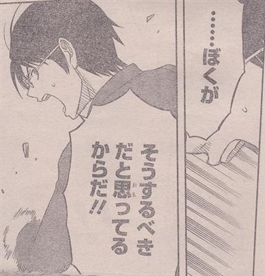 e4e191c4 - 【ワートリ】「修が小南先輩に黒トリガーになってほしいって言ってましたよ」