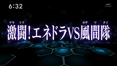 e6e04607 - 【ワールドトリガー】アニメ 第26話 激闘!エネドラVS風間隊