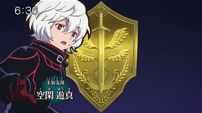 ea97916b - 【ワートリ】アニメ 第三十七話「ヒーローと相棒」
