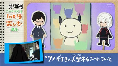 ec3bf948 - 【ワールドトリガー】アニメ 第26話 激闘!エネドラVS風間隊