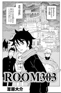 ec508a6e - 【ワートリ】ヒュース君の師はヴィザ翁!太刀川さん圧巻の強さ!