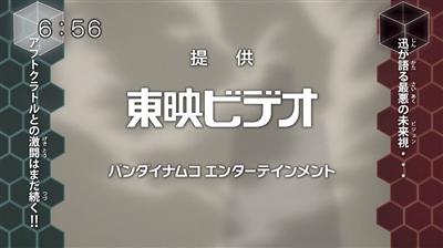 eeb2d506 - 【ワールドトリガー】アニメ 第26話 激闘!エネドラVS風間隊
