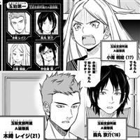 f1652147 s - 【ワールドトリガー】初登場時の栞ちゃん