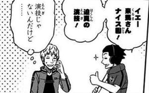 f5b042ab - 【ワートリ】日佐人くん