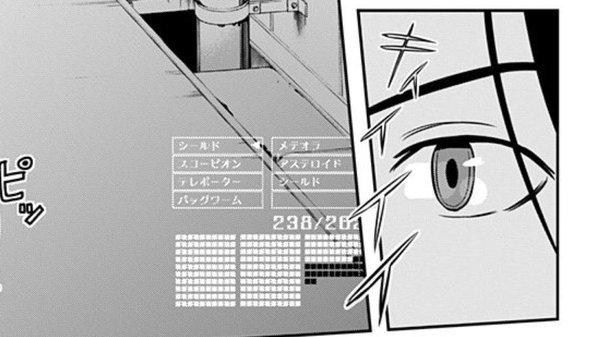 fc80b983 - 【ワートリ】ベイルアウトはトリオンをたくさん使う?