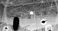 fd5d9875 - 【ワールドトリガー】ユーマとメガネ君が模擬戦で大人気