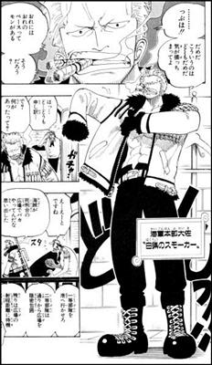 fde8686e - 【ワールドトリガー】三輪風刃の斬撃