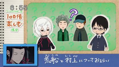 fe13e1b2 - 【ワートリ】アニメ 第五十五話「デッド・オア・アライブ」