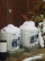 雪の賀茂鶴  樽
