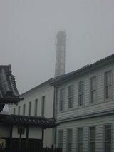霧の中の煙突