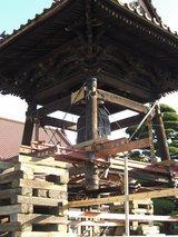 教善寺の鐘