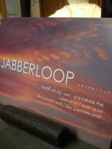 『JABBERLOOP』