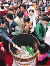 樽募金の写真