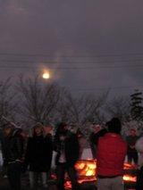 龍王山 たき火
