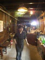 『山陽鶴酒造』