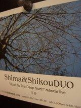 �Shima&ShikouDUO�