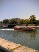 平和公園 船