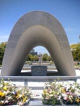 平和公園記念碑