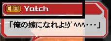 Yatch2