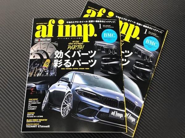 afimp_201801_01