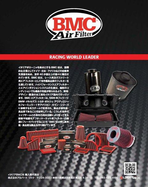 BMC_A4
