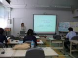 授業改善リーダー研修