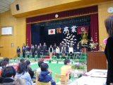 西小学校の卒業式