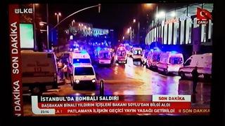 イスタンブールで爆発