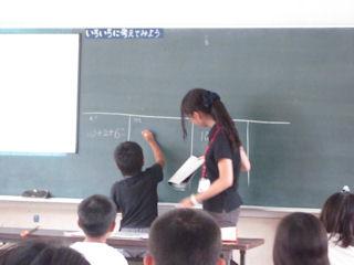 教育実習生の授業