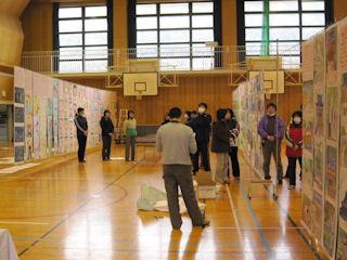 あすをひらく教育美術展