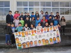 2014年度新井小4年生