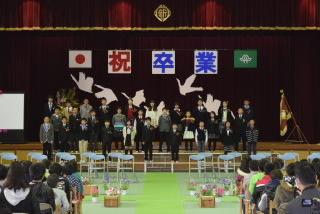 新井小学校卒業式
