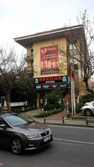 AKATLAR Kultur Merkezi