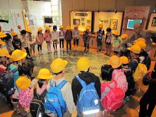 三田市有馬富士自然学習センター