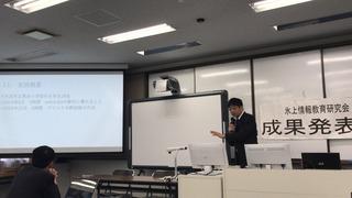 神戸親和女子大学で成果報告会