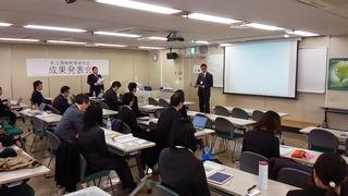 氷上情報教育研究会成果発表会
