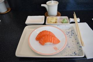Sake 12TL
