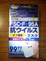 a50cb4ae.jpg
