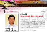 b3a20111.jpg