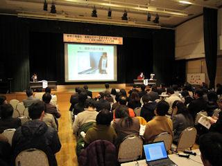 教育の情報化実践セミナー