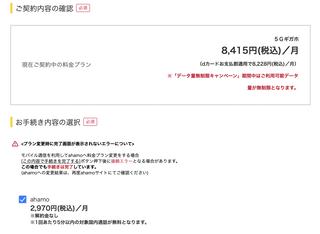 スクリーンショット 2021-03-27 14.44.13