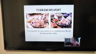 トルコとZoom交流
