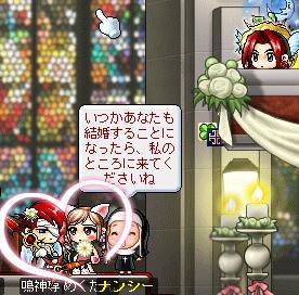 結婚式ですね