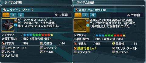 20130628Fi用スティグマ武