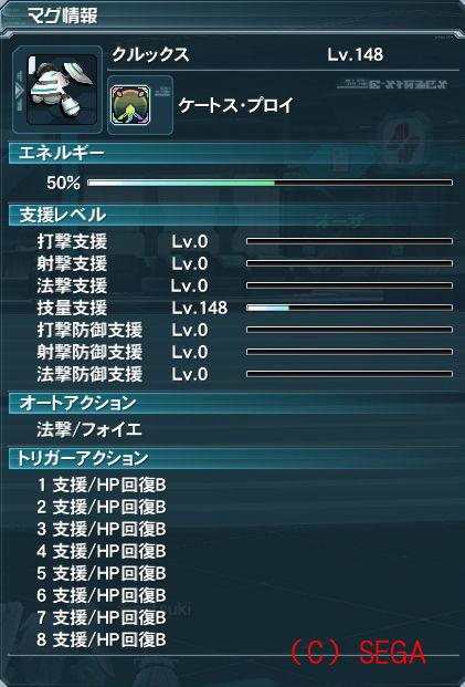 20140125技量マグ148