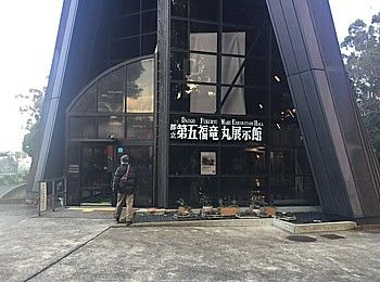 東京見送り (2)