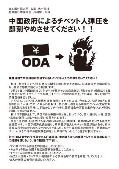 oda_1_400_111008