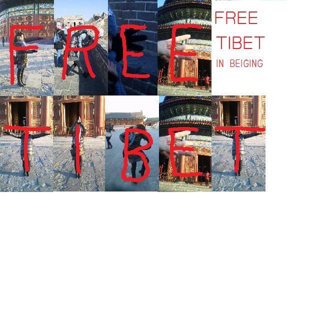 FREE TIBET IN 北京