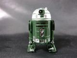 R2-X201