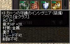 LinC0053